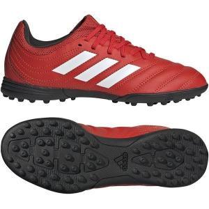 【クーポン発行中】 アディダス adidas ジュニア サッカー フットサル トレーニングシューズ ...