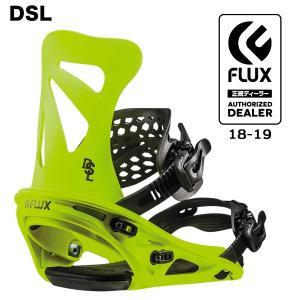 【国内正規品】 フラックス FLUX スノーボード ビンディング メンズ DSL NEON YELLOW 【18-19 モデル】