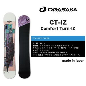 【国内正規品】 スノーボード ユニセックス オガサカスノーボード OGASAKA CT-IZ 【18-19モデル】