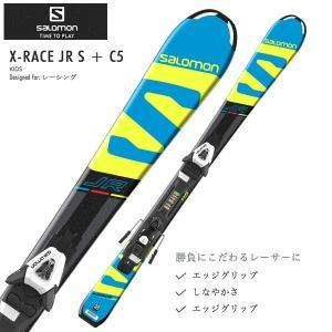 SALOMON ( サロモン ジュニア スキー板 ) ジュニア・キッズスキー  【17-18 モデル】 X-RACE JR S + C5 【金具付き スキーセット】