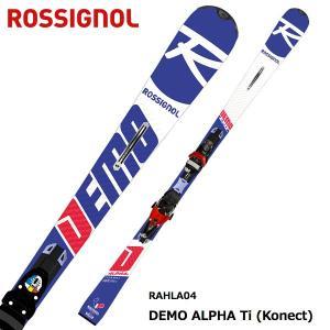 【上級 基礎小回り系オールラウンド】 パワーターンロッカーが的確にスキーの方向を決めスムーズなターン...