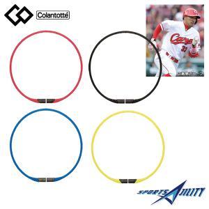 コラントッテ 磁気ネックレス ワックルネック JOIN ネックレス 磁気 血行促進 コリの緩和 筋肉の回復を促す 野球 ソフトボール 日常生活 にも ABAPJ