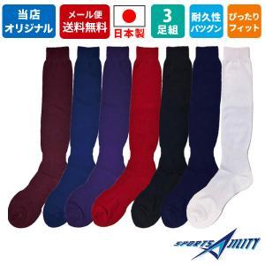 ●メーカー:当店オリジナル(奈良県製) ●サイズ:19-21cm、22-24cm、25-27cm、2...