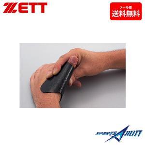 野球 硬式 軟式 ソフトボール キャッチャー 防具 ZETT ゼット 親指用 プロテクター BGX160 捕手