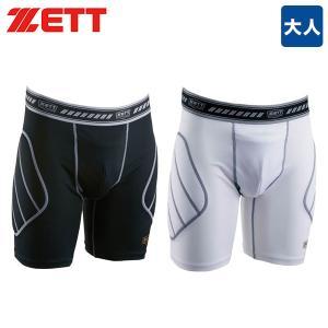 野球 スライディングパンツ スラパン 一般用 ZETT ゼット BP210 パッド付き 吸汗速乾 イ...