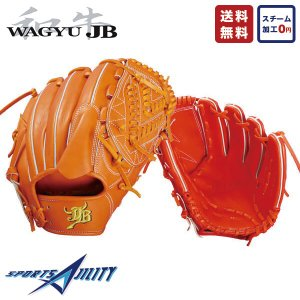 JB 商品一覧 - スポーツアジリティー - 売れ筋通販 - Yahoo ...