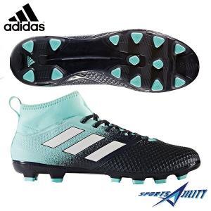 サッカー スパイクシューズ アディダス/adidas エース 17.3 HG (S77071)