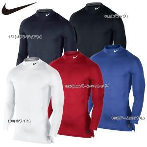 ・Dri-FITテクノロジーでさらりとした快適さをキープ ・Pro素材により涼しい着用感が持続 ・体...