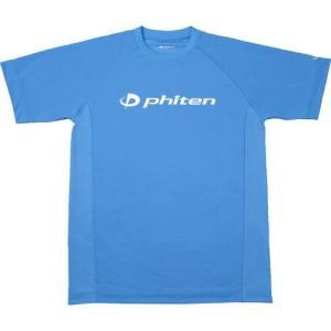 ご注文確認後、4〜5営業日程度で発送できる見込みです。:phiten ファイテン ランニング・トレー...