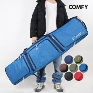 comfy BOARD CASE コンフィ 大容量3WAY スノーボードケース|sports-ex