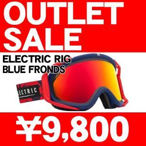 訳あり/アウトレット 14-15 2015 ELECTRIC RIG BLUE FRONDS Bronze/Red Chrome エレクトリック ゴーグル EG1414301/BRDC|sports-ex