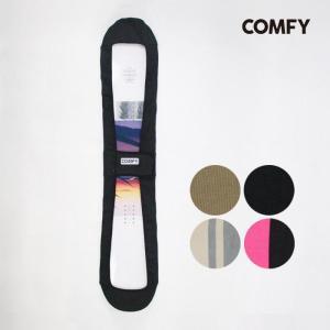 コンフィ ニットケース COMFY KNIT CASE ソールカバー ソールガード スノーボード|sports-ex
