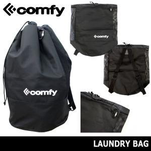 ビンディングorブーツ同時注文専用 コンフィ ランドリーバッグ COMFY LAUNDRY BAG 45L ケース|sports-ex