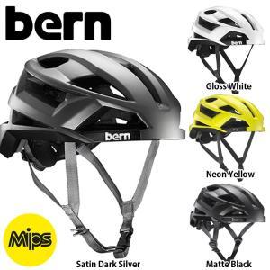 Bern Helmet FL-1 Pave MIPS搭載 バーン ヘルメット エフエルワン ミップス サイクリング 自転車 スノボー sports-ex