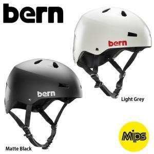 Bern Helmet TEAM MACON MIPS搭載 バーン ヘルメット メーコン ミップス サイクリング 自転車 BMX スケボー sports-ex