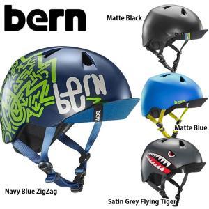 Bern Helmet NINO バーン キッズ ヘルメット ニーノ 子供用 自転車 スケボー sports-ex
