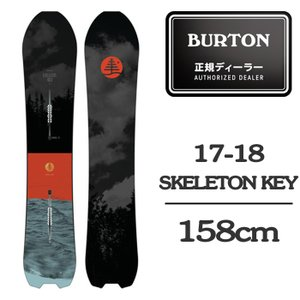 2018 BURTON バートン スノーボード 板 SKEL...