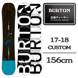 2018 BURTON バートン スノーボード 板 CUST...