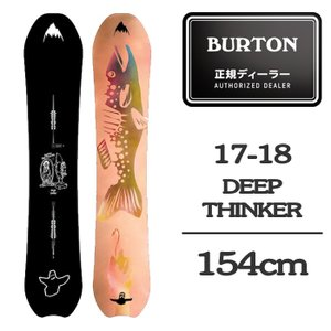 2018 BURTON バートン スノーボード 板 DEEP...