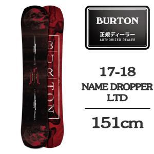 2018 BURTON バートン スノーボード 板 NAME DROPPER LTD 151 ネーム...