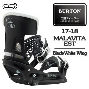 2018 BURTON バートン ビンディング 金具 MALAVITA EST Black/White Wing マラビータ 17-18