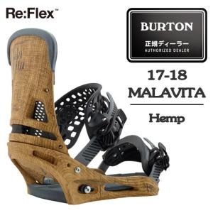 2018 BURTON バートン ビンディング 金具 MALAVITA ReFlex Hemp マラビータ リフレックス 17-18