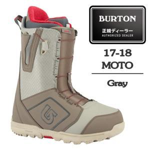 2018 BURTON バートン ブーツ MOTO Gray モト 17-18