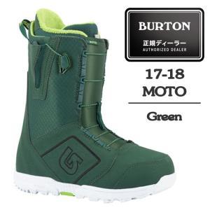 2018 BURTON バートン ブーツ MOTO Green モト 17-18