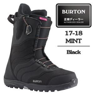 特典あり バートン ブーツ 17-18 BURTON MINT Black ミント アジアンフィット 日本正規品