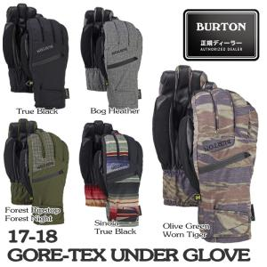 17-18 バートン BURTON GORE-TEX UNDER GLOVE グローブ スノーボード 手袋|sports-ex