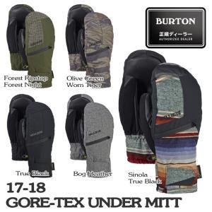 17-18 バートン BURTON GORE-TEX UNDER MITT ミット グローブ スノーボード 手袋|sports-ex