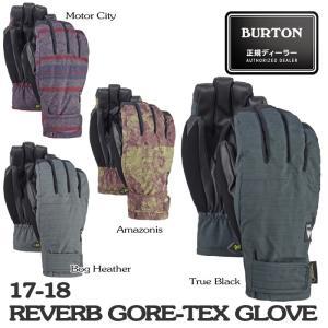 17-18 バートン BURTON REVERB GORE-TEX GLOVE グローブ スノーボード 手袋|sports-ex
