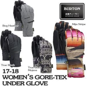 17-18 バートン BURTON Women's GORE-TEX UNDER GLOVE グローブ スノーボード 手袋|sports-ex