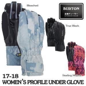 17-18 バートン BURTON Women's PROFILE UNDER GLOVE グローブ スノーボード 手袋|sports-ex
