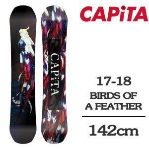 2018 CAPITA キャピタ スノーボード 板 BIRD...