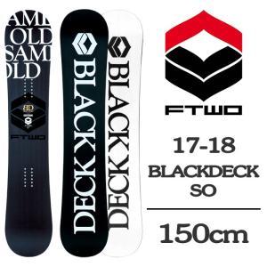 エフエヌティーシー スノーボード 板 17-18 FNTC BLACKDECK SO 150 ブラックデッキ FTWO エフティダブリュオー 日本正規品 sports-ex