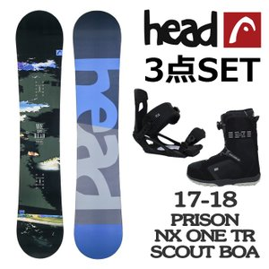18 ヘッド スノーボード3点セット HEAD PRISON_NX ONE TR_SCOUT BOA TR 板 ビンディング 金具 ブーツ