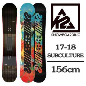 2018 K2 ケーツー スノーボード 板 SUBCULTU...