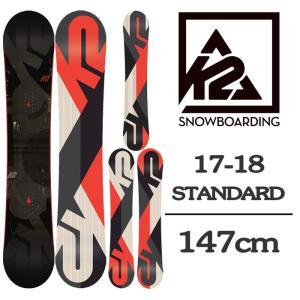 2018 K2 ケーツー スノーボード 板 STANDARD...