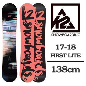 2018 K2 ケーツー スノーボード 板 FIRST LI...