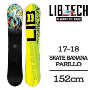 2018 LIBTECH リブテック スノーボード 板 SKATE BANANA PARILLO 1...