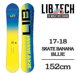 2018 LIBTECH リブテック スノーボード 板 SKATE BANANA BLUE 152 ...