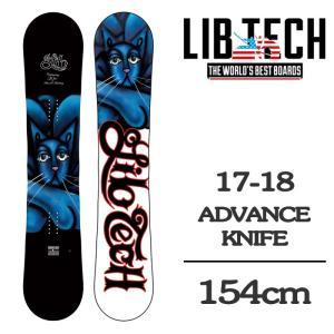 2018 LIBTECH リブテック スノーボード 板 AD...