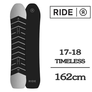 2018 RIDE ライド スノーボード 板 TIMELESS 162 タイムレス 17-18