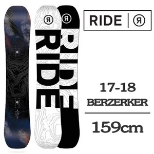2018 RIDE ライド スノーボード 板 BERZERKER 159 バーザーカー 17-18