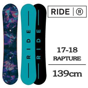 2018 RIDE ライド スノーボード 板 RAPTURE...