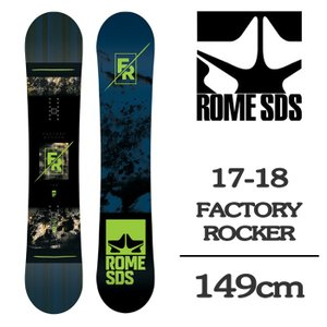 2018 ROME SDS ローム スノーボード 板 FACTORY ROCKER 149 ファクト...