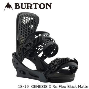 特典あり バートン ビンディング 金具 18-19 BURTON GENESIS X Re:Flex Black Matte ジェネシスエックス リフレックス 日本正規品