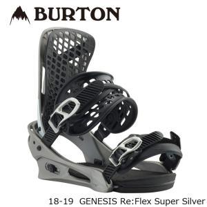 特典あり バートン ビンディング 金具 18-19 BURTON GENESIS Re:Flex Super Silver ジェネシス リフレックス 日本正規品