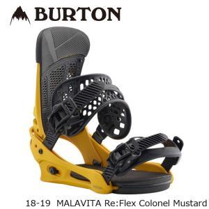 特典あり バートン ビンディング 金具 18-19 BURTON MALAVITA Re:Flex Colonel Mustard マラビータ リフレックス 日本正規品
